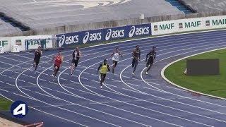 Villeneuve d'Ascq 2019 : 200 m M (Meba-Mickael Zeze en 20''97)