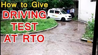 How to Give Driving Test at RTO   Driving Test Four Wheeler   Driving Test for Car