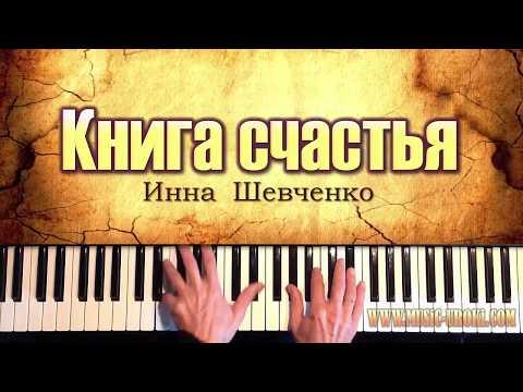 Фильм с песней девочка которая хотела счастья
