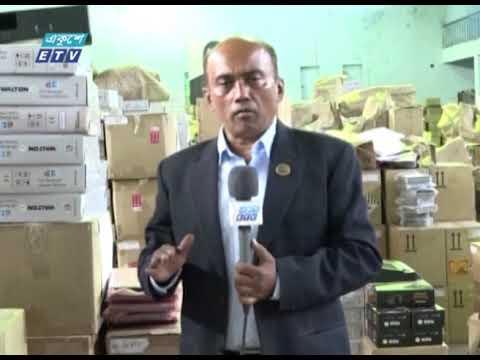 চট্টগ্রাম সিটি করপোরেশন নির্বাচনের খবর | ETV News