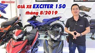 Giá xe Exciter 150 tháng 8/2018 ▶ Exciter 2019 tăng giá nhẹ, Exciter 2018 ngừng sản xuất!