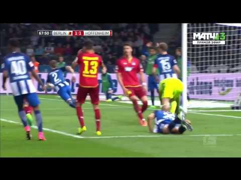 Герта 1:3 Хоффенхайм | Чемпионат Германии 2016/17 | 26-й тур | Обзор матча