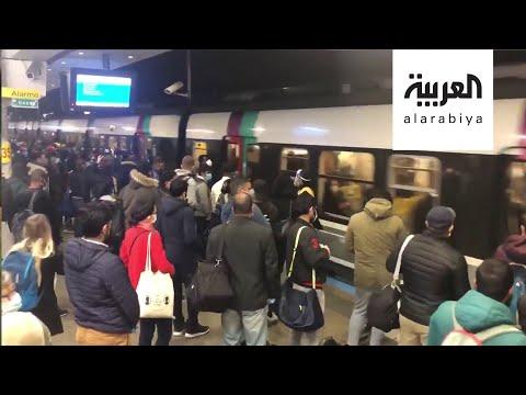 العرب اليوم - شاهد: مشهد مقلق في مترو باريس و