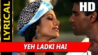 Yeh Ladki Hai With Lyrics   Udit Narayan, Kavita Krishnamurthy   Aakrosh 1998 Songs   Shilpa Shetty