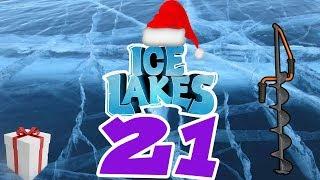 Ice Lakes #21 Вот это тупой слив