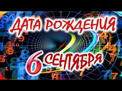 Гороскоп на завтра на майл.ру