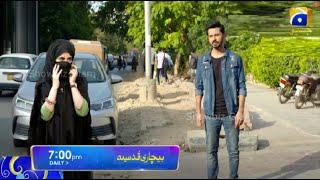 Bechari Qudsia Episode 14 Teaser Promo Review By Showbiz Glam