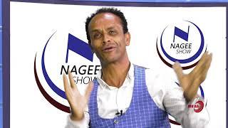 """MO'AA TV: """"Nagee Show"""" Faarfataa Kabaa Fidoo Wajjin."""