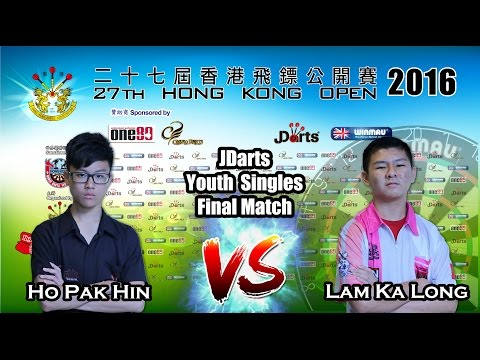 27th Hong Kong Darts Open 2016 JDarts Youth Singles