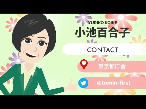 VYONDでアニメーションPR動画制作します あなたの企業や商品PRにご活用ください(期間限定) イメージ1