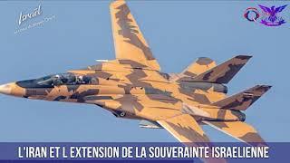 IMO#90 - L'IRAN ET L'EXTENSION DE LA SOUVERAINETE ISRAELIENNE