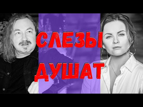 Проскурякова чуть сдерживает слезы... Николаев пьет?