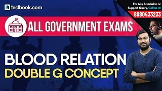 Coded Blood Relation | Double G Concept | Tricks by Shyam Sir for SSC, RRB & Banking Exams