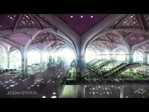 معرض و ملتقى مشاريع النقل العام الرائدة في المملكة العربية السعودية ٢٠١٥