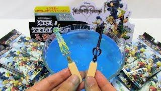 Kingdom Hearts Sea Salt Popsicle Bath Bomb Last Challenge