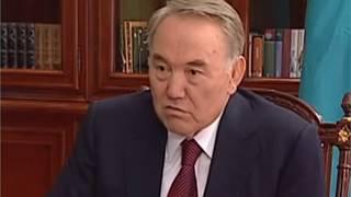 Назарбаев посетовал на свое одиночестве при принятии государственных решений