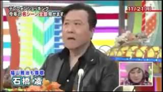 タモリ×色々な芸能人の爆笑トーク!!松田聖子玉山鉄二河村隆一松本人志他