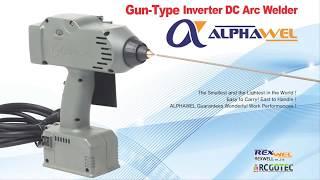 Gun-Type Inverter DC Arc Welder[AlphaWell]