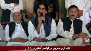 PTI Candidate Haji Fazal Mullah & Fayaz Khan together Press Conference