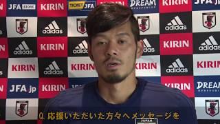 日本代表山口蛍より応援いただいた皆様へ「夜中まで起きて応援くださった皆さん有難うございました」
