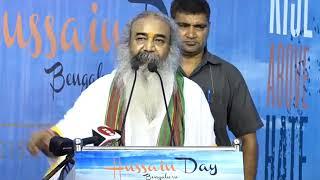 26th Annual Hussain Day - 2018 | Bengaluru, India_Part 03