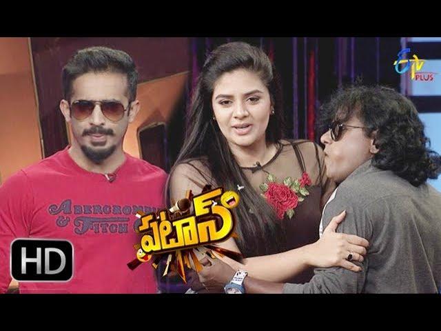 Patas – 20th December 2017 – Full Episode | ETV Telugu | Yadamma Raju |Express Hari