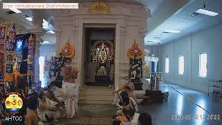 Austin Hindu Temple - Live Stream / e-Darshan - Download this Video in MP3, M4A, WEBM, MP4, 3GP