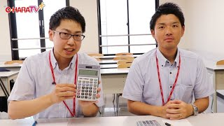 楽しい 電卓マスター講座 ③ 大原学園 九州 すごく優しい!! 紳士の植木先生