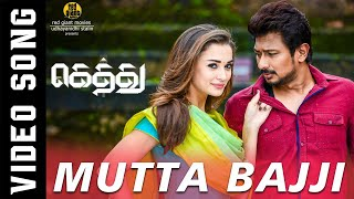 Mutta Bajji - Gethu | Official Video | Udhayanidhi Stalin,Amy Jackson | Harris Jayaraj