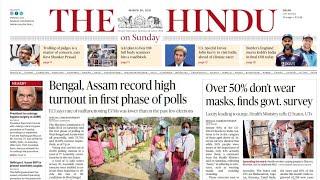 28 March 2021 | The Hindu Newspaper Analysis | Current affairs 2021 #UPSC #IAS #Todays The Hindu