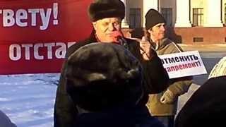 Митинг 28 марта 2015 г. в Тюмени, выступает А. К. Черепанов