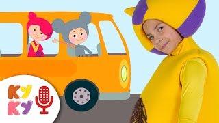 КАРАОКЕ АВТОБУС троллейбус трамвай КУКУТИКИ - песня про машинки для детей, малышей