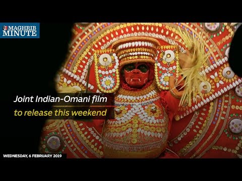 Joint Indian-Omani film to release this weekend