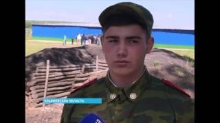 Башкирские кадеты прошли стажировку в Ульяновске