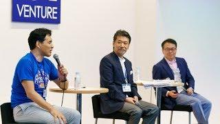 日本の産業が「世界の模範」となるために企業は何をすべきか?~世耕弘成×牧野正幸×堀義人