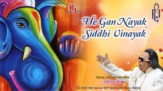He Gan Nayak Siddhivinayak
