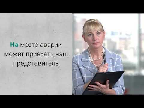 ПОЛИС ОСАГО ОНЛАЙН ЭНЕРГОГАРАНТ
