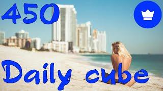 Daily cube #450 | Ежедневный коуб #450