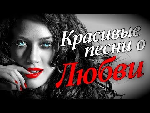 Скачать песню татьяна овсиенко женское счастье