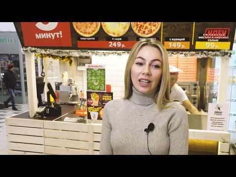 Как открыть мини-пиццерию на вынос. «КЛЕН» и «Пицца Паоло»