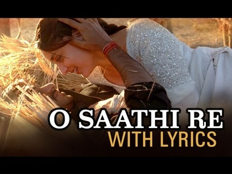 O Saathi Re