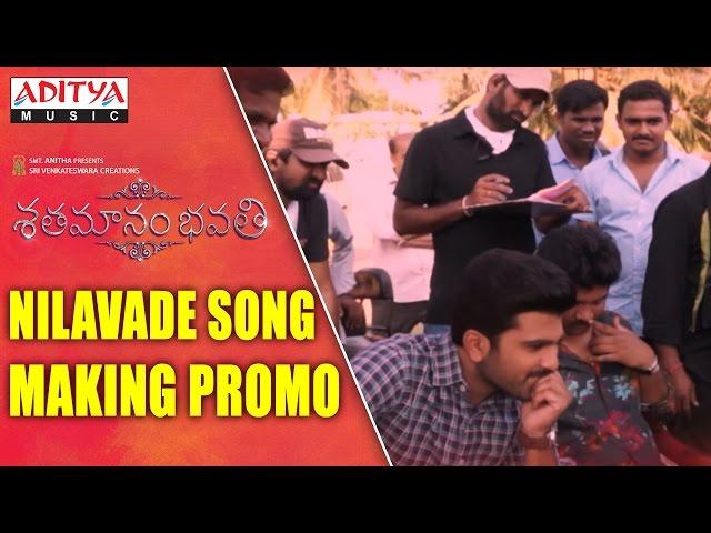 Nilavade Song Making | Shatamanam Bhavati Movie Songs | Sharwanand