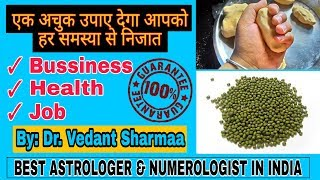 Astrological remedy for all problems mercury