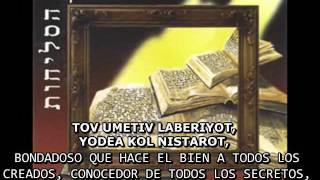 ADON HASELIJOT SEÑOR DEL PERDON EREZ YEHIEL SUBTITULOS HEBREO FONETICA ESPAÑOL