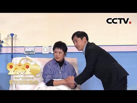 [2020央视春晚] 小品《走过场》 表演:沈腾 马丽 黄才伦 陶亮 刘坤 魏玮(完整版)  CCTV春晚