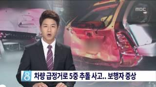 2015년 09월 20일 방송 전체 영상