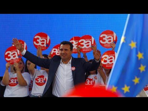 Ζάεφ: Ψήφος ανάμεσα στο «ναι» και την απελπισία