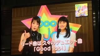 [マクロス]分割ver2018/08/29「Mayn&中島愛トーク」映像秋葉原UDX