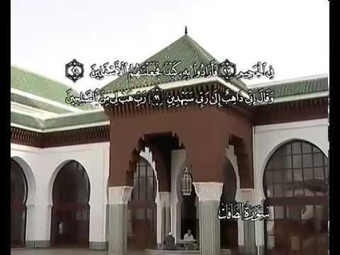 Сура Ряды <br>(ас-Саффат) - шейх / Абдуль-Басит Абдус-Сомад -