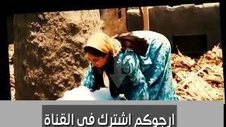 اغاني حصرية فضيحة كبرا فيلم مصري ممنوع خيانة لي امرء لي زوجها لاتفوتك 2019 تحميل MP3